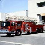 Important incendie dans une usine de pesticides à Mississauga : 4 personnes blessées