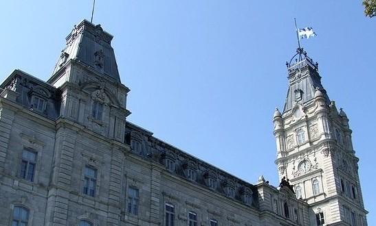Alerte à la bombe à l'Assemblée nationale : Les activités ont repris leur cours normal
