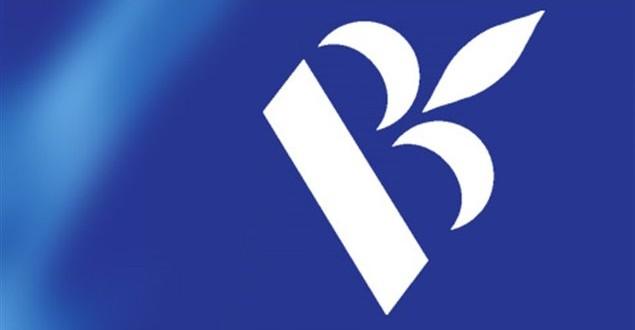 Le Bloc Québécois ouvre son Congrès national à Rimouski